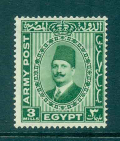 Egypt 1936 3m Army Post MLH lot43605