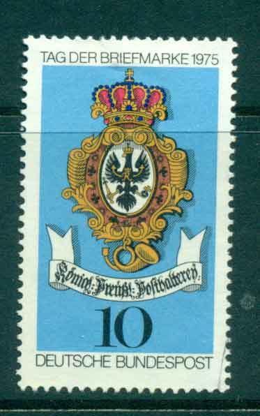 Germany 1975 Stamp Day FU lot44254