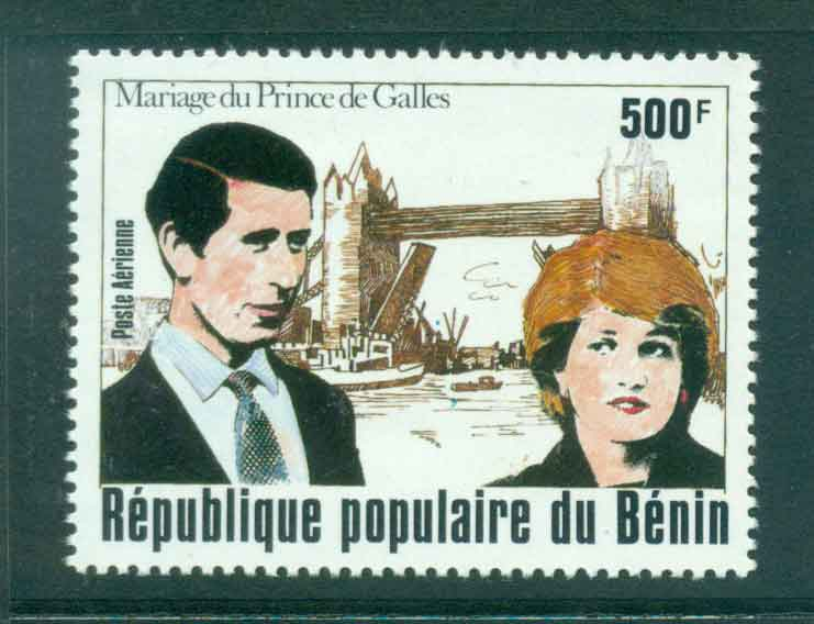Benin 1981 Charles & Diana Wedding MUH lot44798