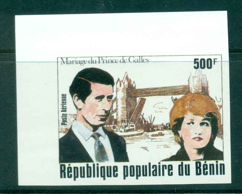Benin 1981 Charles & Diana Wedding IMPERF MUH lot44800