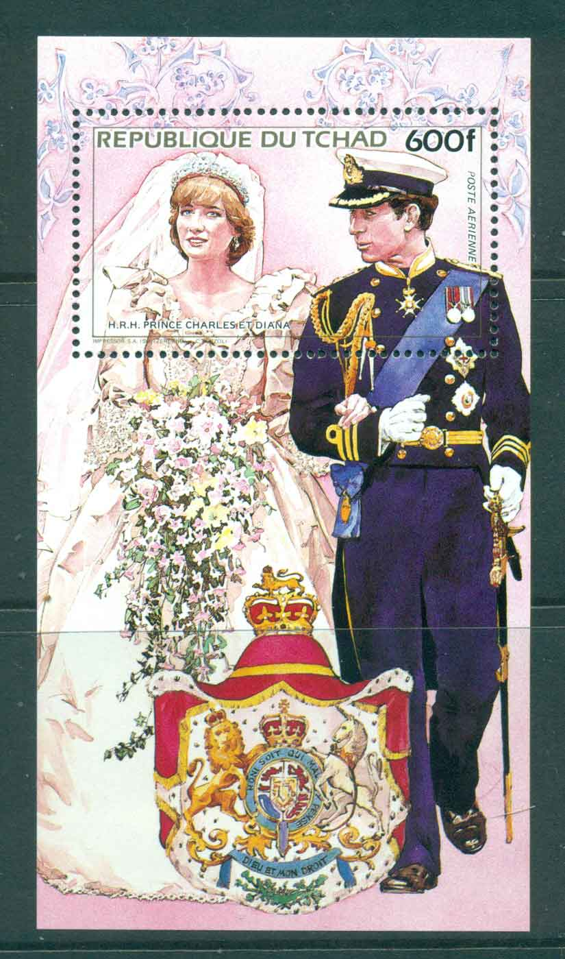 Chad 1981 Charles & Diana Wedding 600f IMPERF MS MUH lot44837