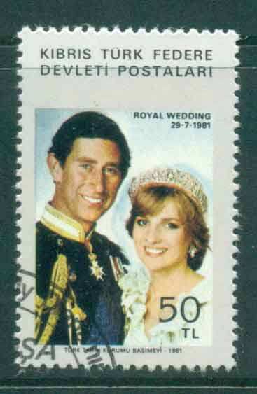 Cyprus Turkish 1981 Charles & Diana Wedding FU lot44847