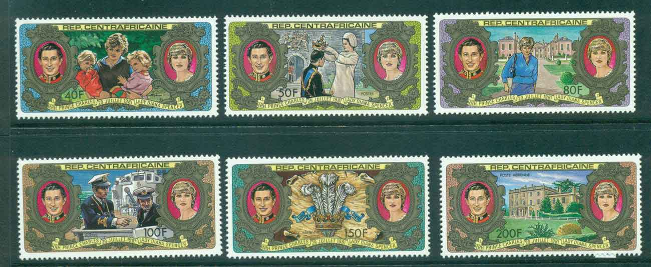 Central African Republic 1981 Charles & Diana Wedding MUH lot44887