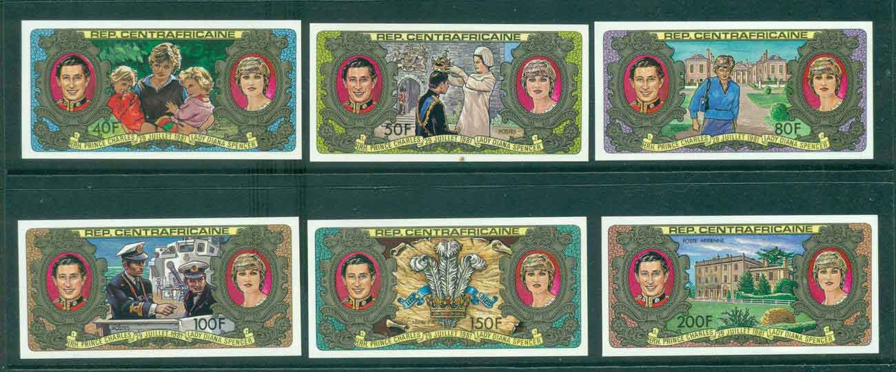 Central African Republic 1981 Charles & Diana Wedding IMPERF MUH lot44889