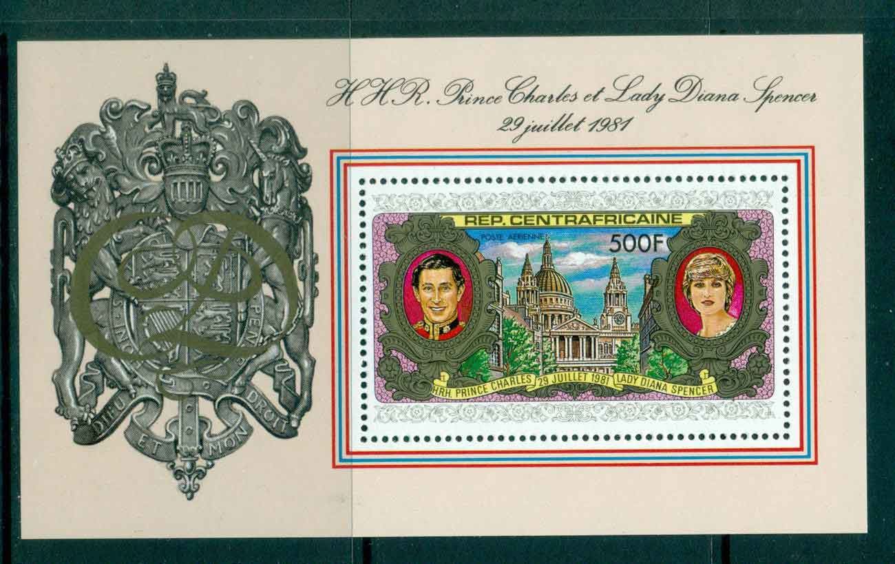 Central African Republic 1981 Charles & Diana Wedding MS MUH lot44890