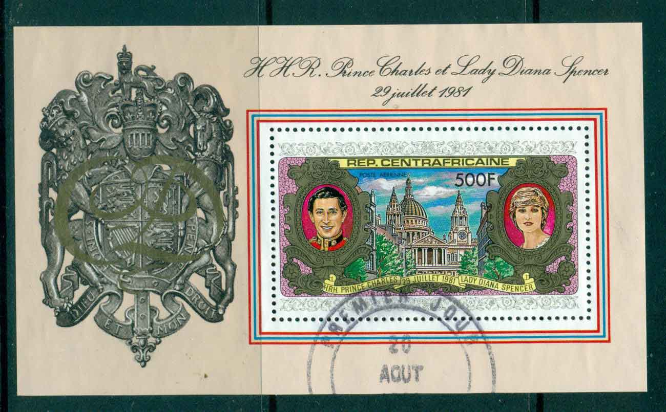 Central African Republic 1981 Charles & Diana Wedding MS FU lot44891
