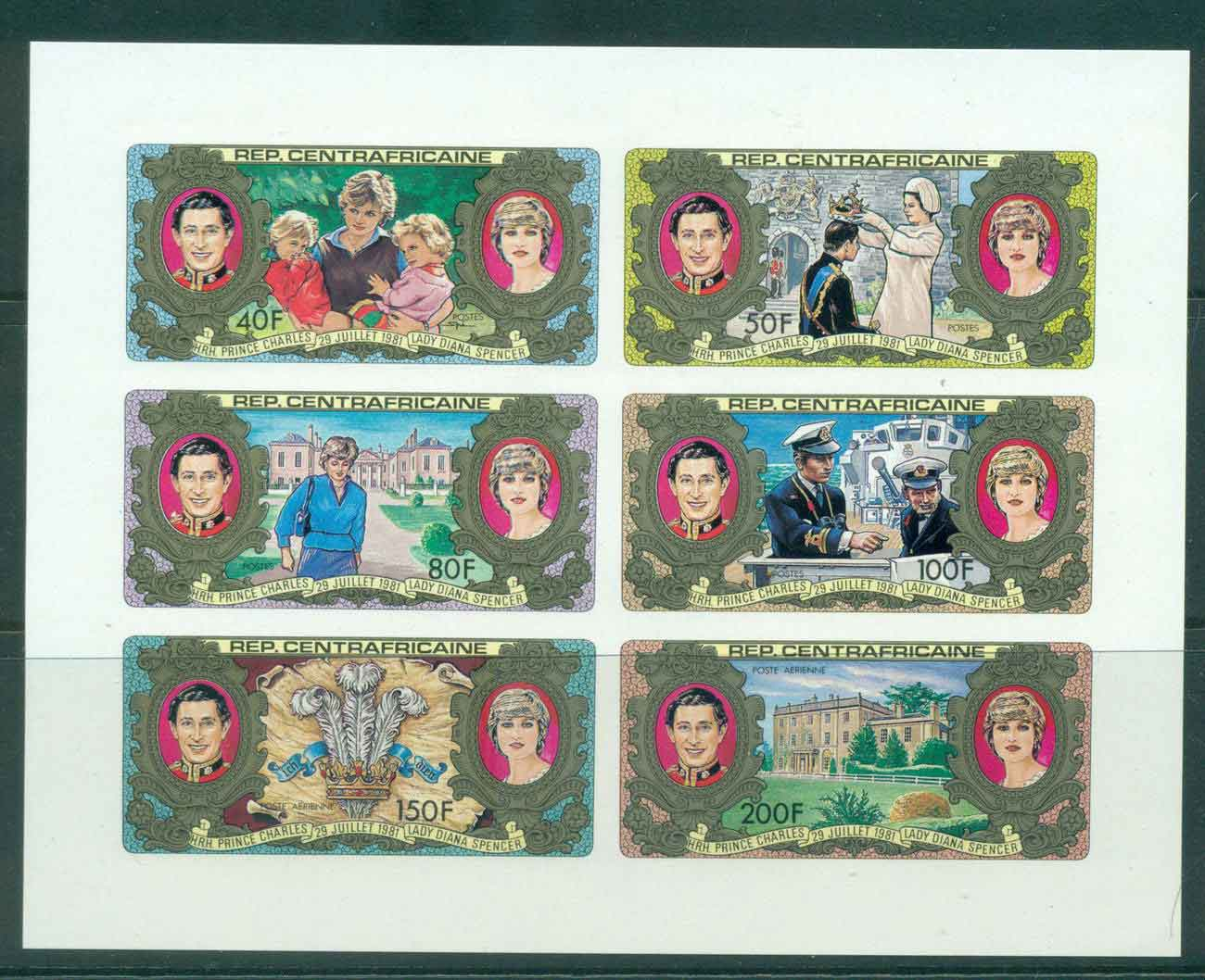 Central African Republic 1981 Charles & Diana Wedding Sheetlet IMPERF MUH lot44894