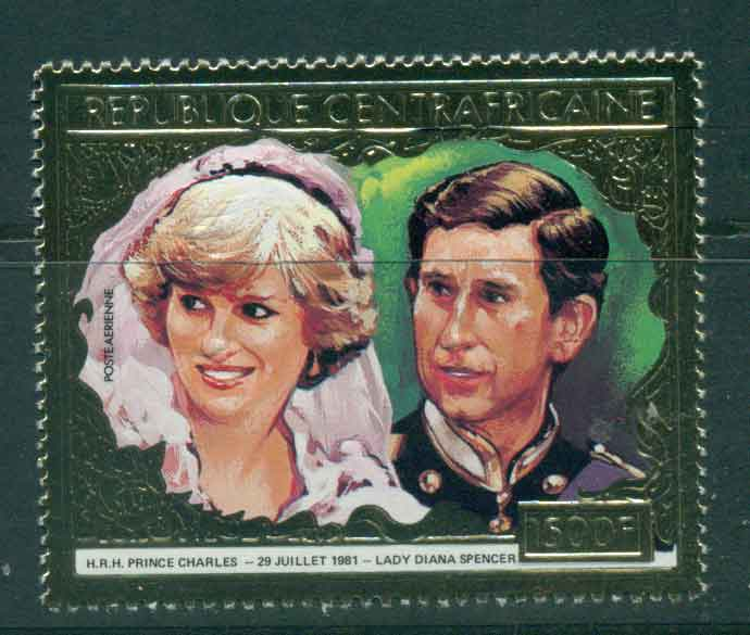 Central African Republic 1981 Charles & Diana Wedding 1500fr MUH lot44903