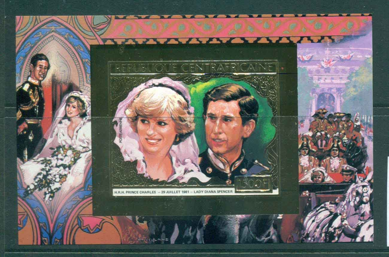 Central African Republic 1981 Charles & Diana Wedding 1500fr IMPERF MS MUH lot44906