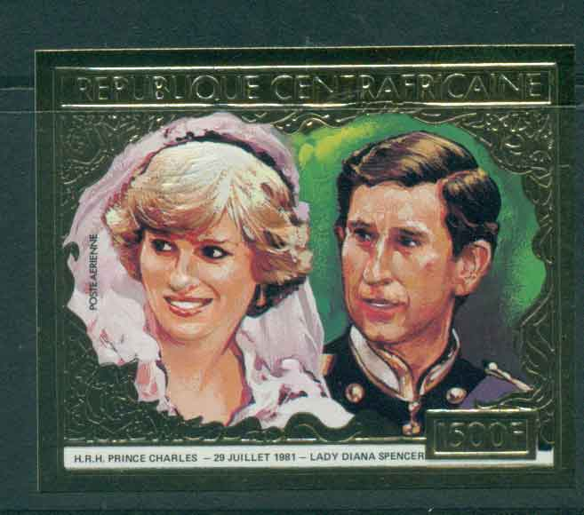Central African Republic 1981 Charles & Diana Wedding 1500fr IMPERF MUH lot44907