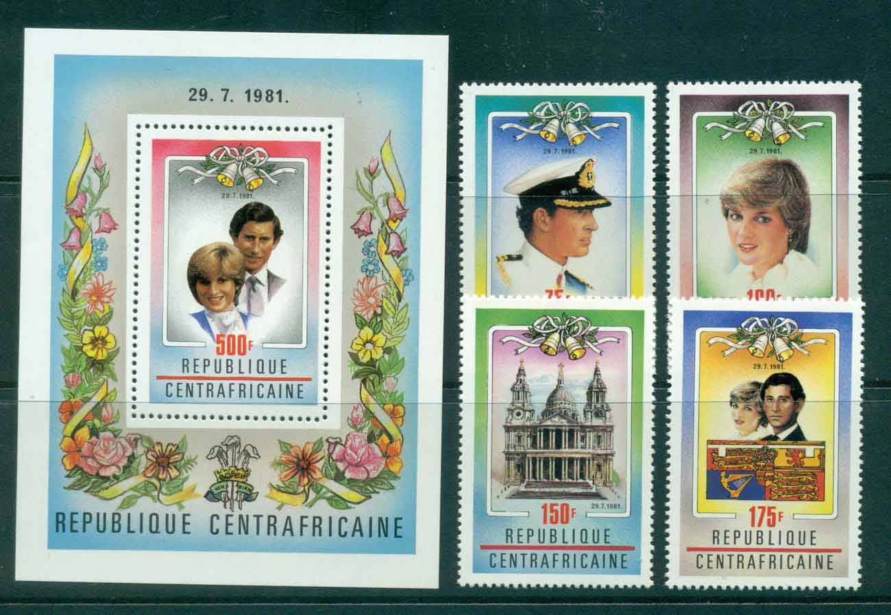 Central African Republic 1981 Charles & Diana Wedding + MS MUH lot44912