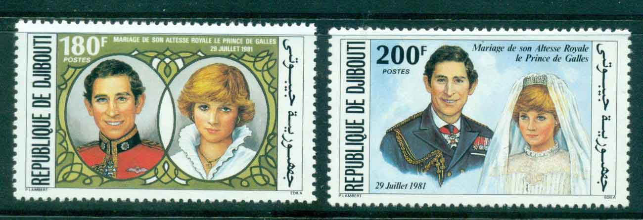 Djibouti 1981 Charles & Diana Wedding MUH lot44926