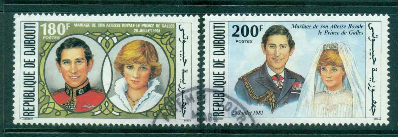 Djibouti 1981 Charles & Diana Wedding FU lot44927