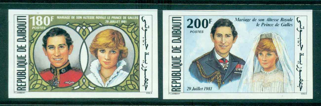 Djibouti 1981 Charles & Diana Wedding IMPERF MUH lot44928