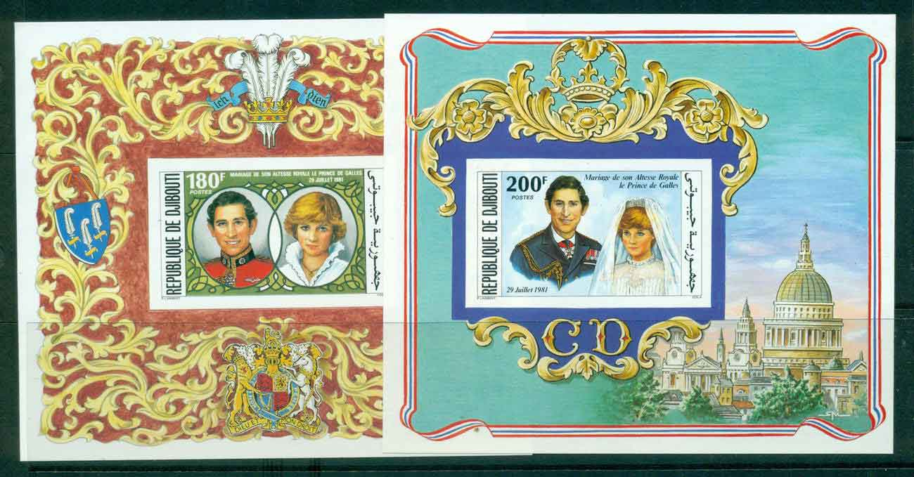 Djibouti 1981 Charles & Diana Wedding IMPERF 2x MS MUH lot44930