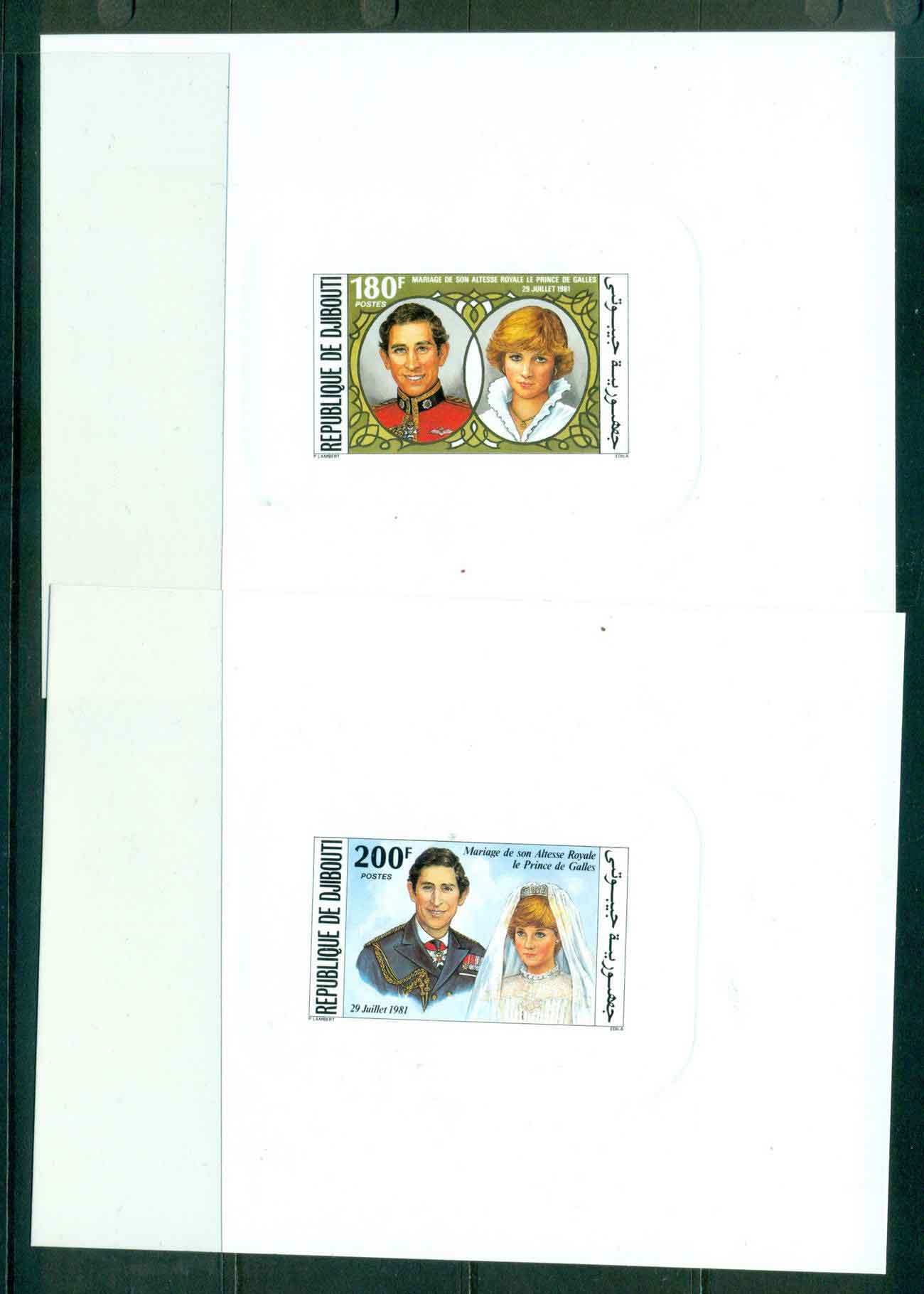 Djibouti 1981 Charles & Diana Wedding 2x PROOF MUH lot44931