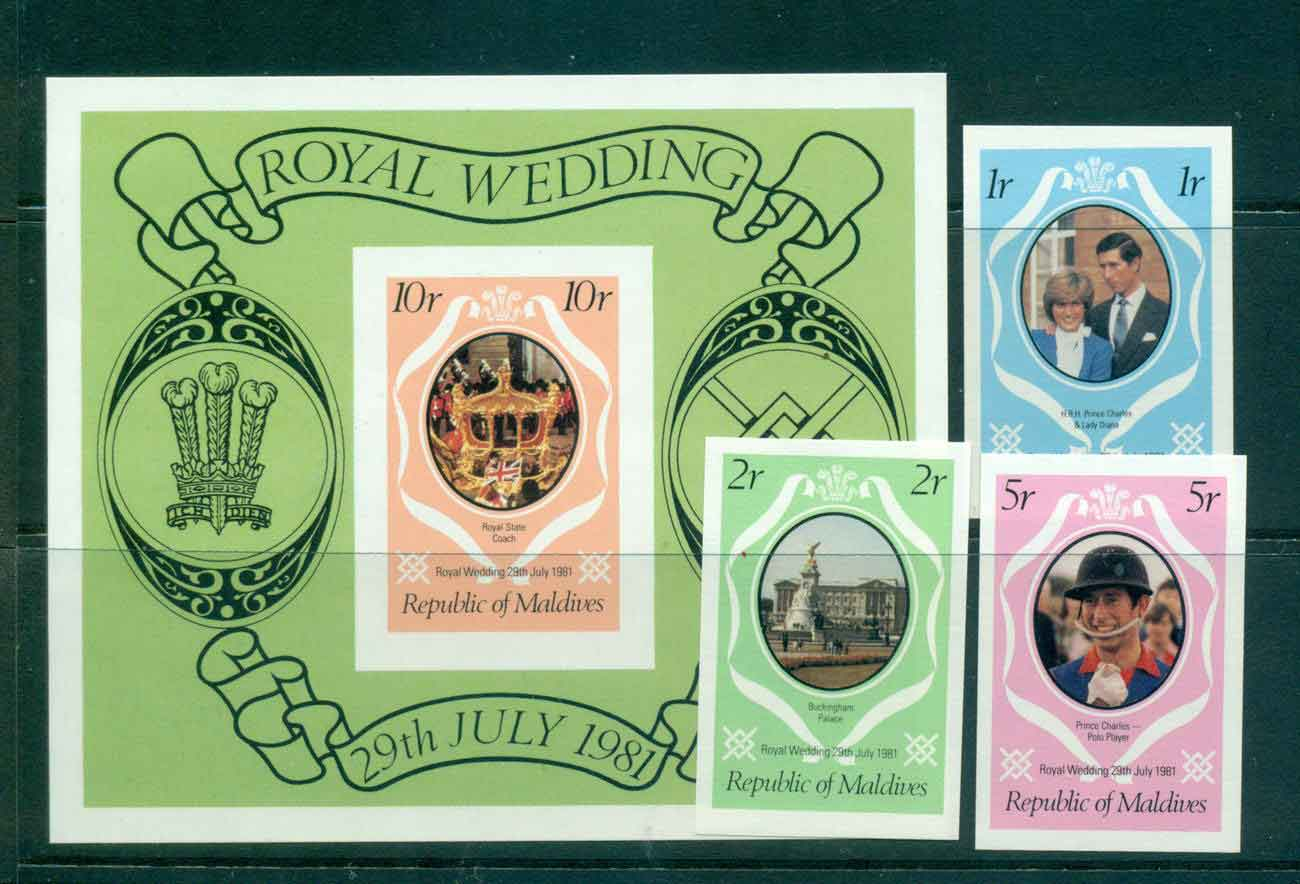 Maldive Is 1981 Charles & Diana Wedding + MS IMPERF MUH lot45098