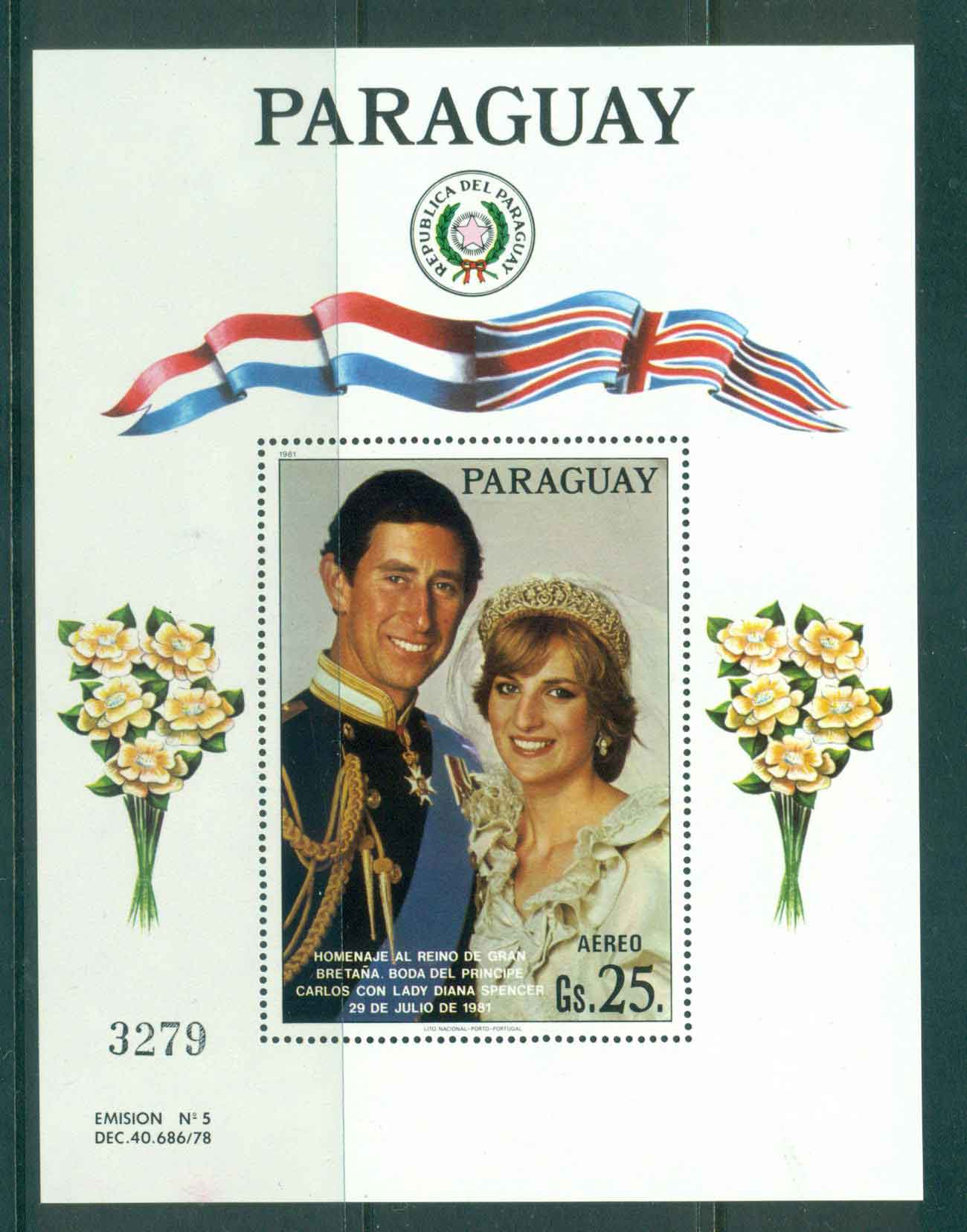 Paraguay 1981 Charles & Diana Wedding MS MUH Lot45150