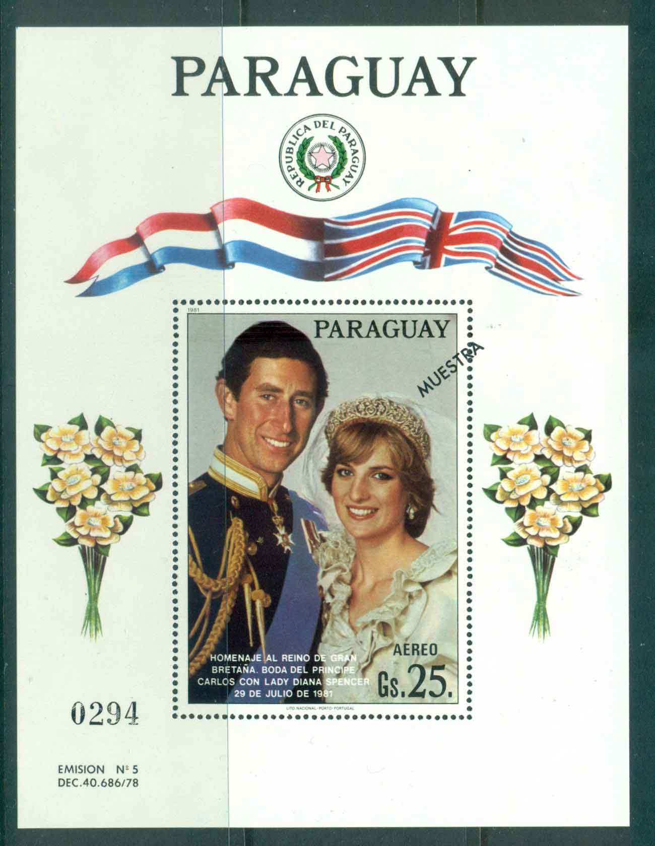 Paraguay 1981 Charles & Diana Wedding MS SPECIMEN MUH Lot45151