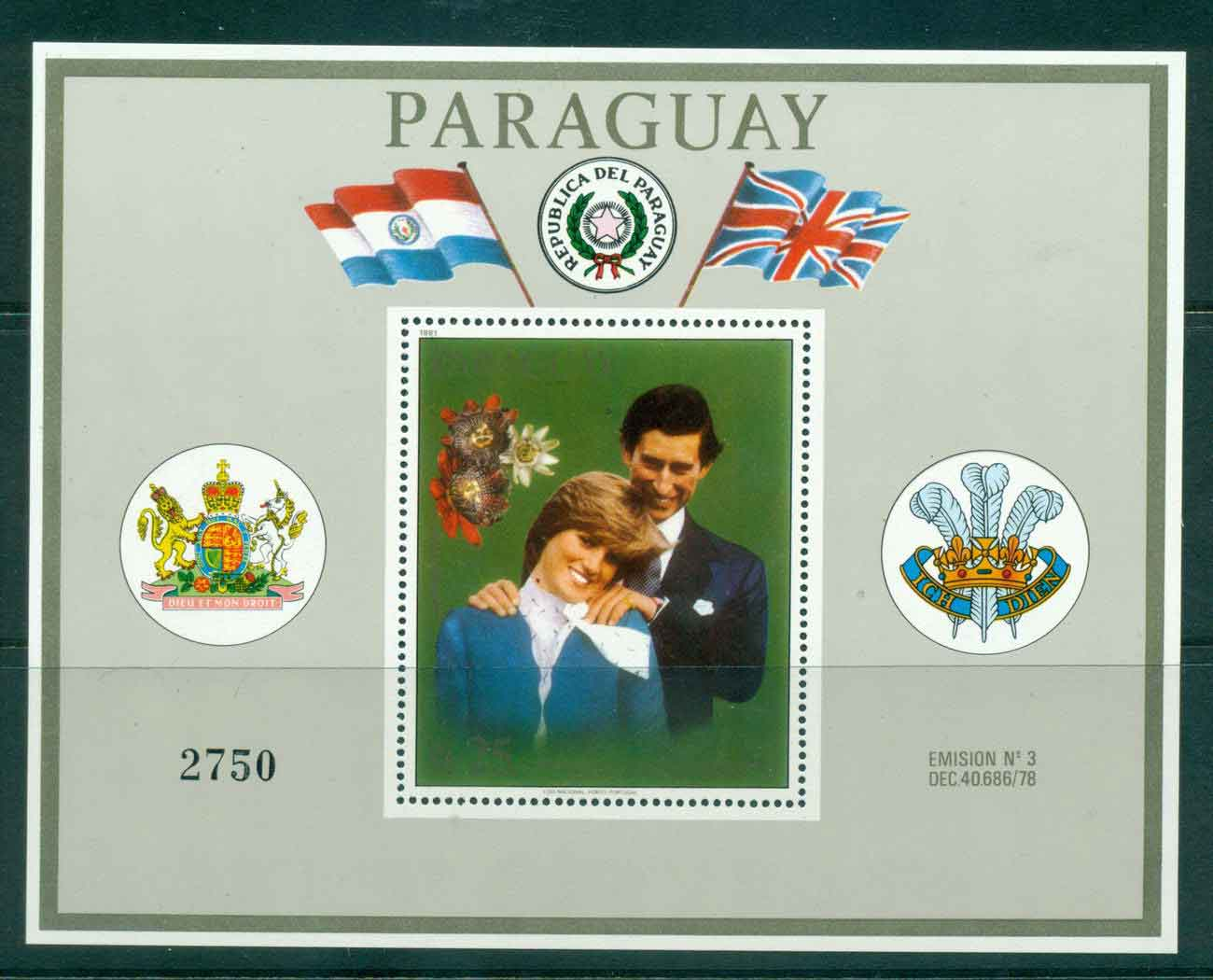 Paraguay 1981 Charles & Diana Wedding MS Grey border MUH Lot45155