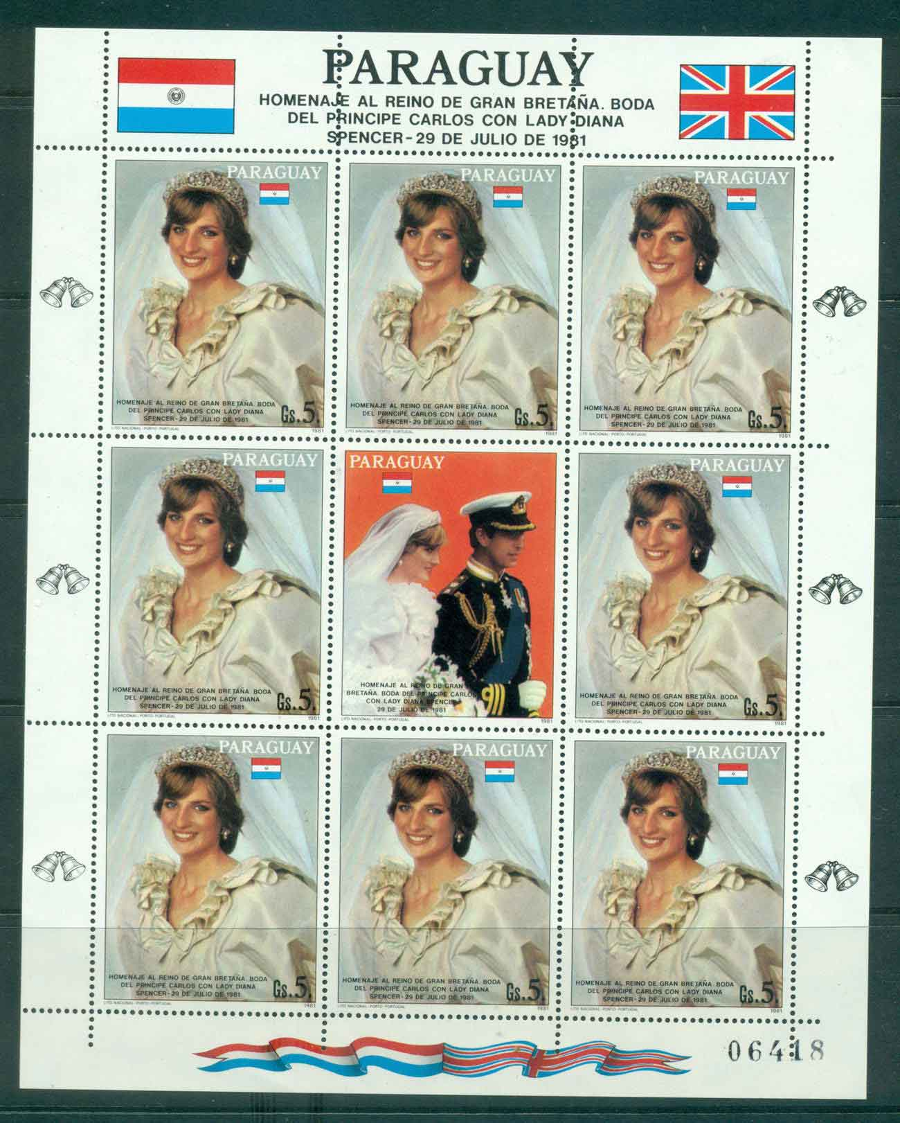 Paraguay 1981 Charles & Diana Wedding Sheetlet 5g + label MUH Lot45158