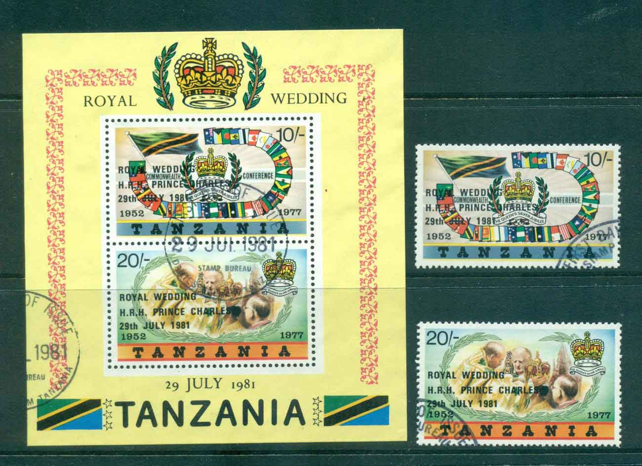 Tanzania 1981 Charles & Diana Wedding + MS FU Lot45264