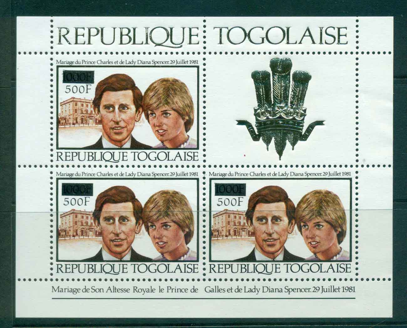 Togo 1981 Charles & Diana Wedding Surcharged Sheetlet MUH Lot45279