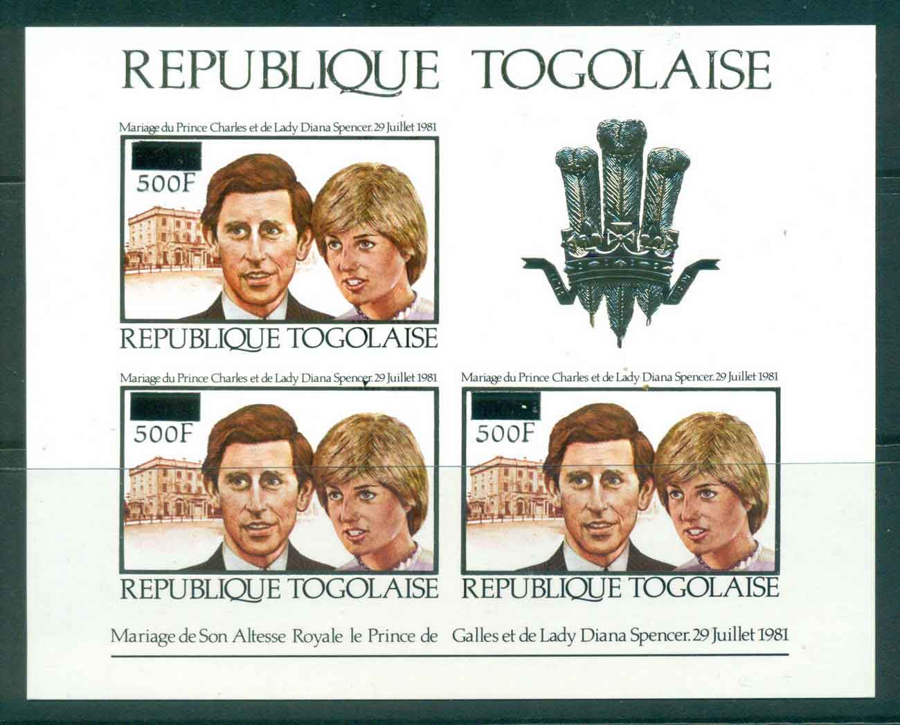 Togo 1981 Charles & Diana Wedding Surcharged Sheetlet PROOF MUH Lot45281