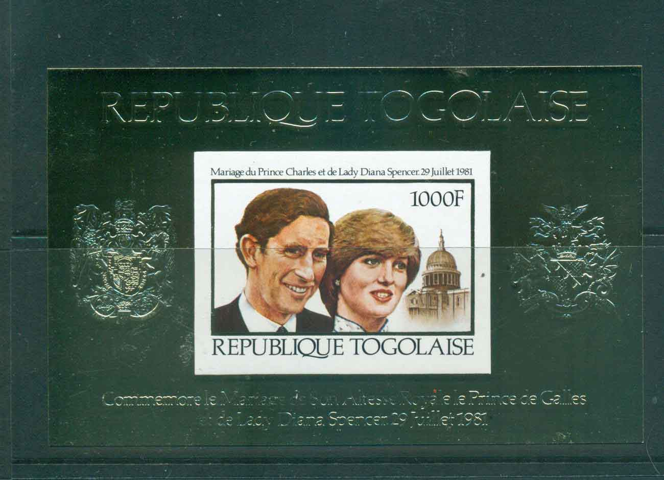 Togo 1981 Charles & Diana Wedding MS PROOF MUH Lot45282