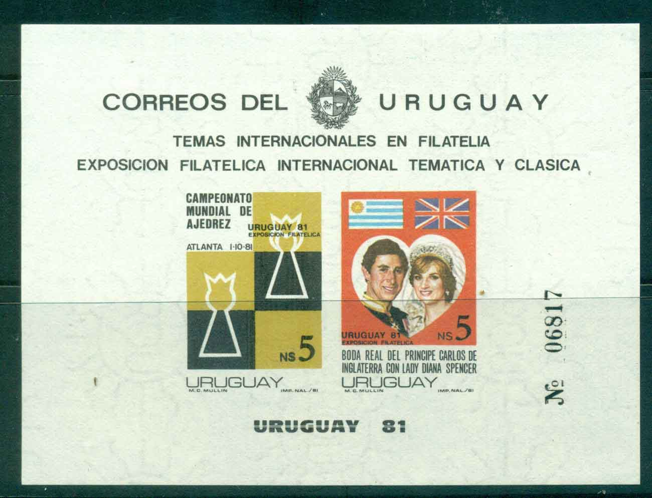 Uruguay 1981 Charles & Diana Wedding, Chess MS IMPERF MUHLot45319