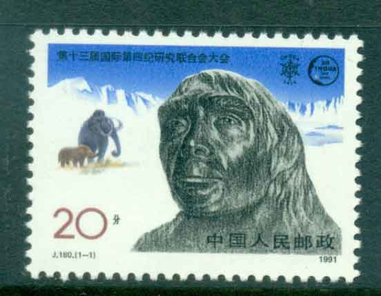 China PRC 1991 Quaternary Research MUH lot45605