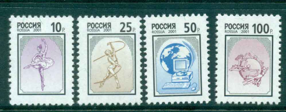 Russia 2001 Defins with Microprinting MUH lot45815