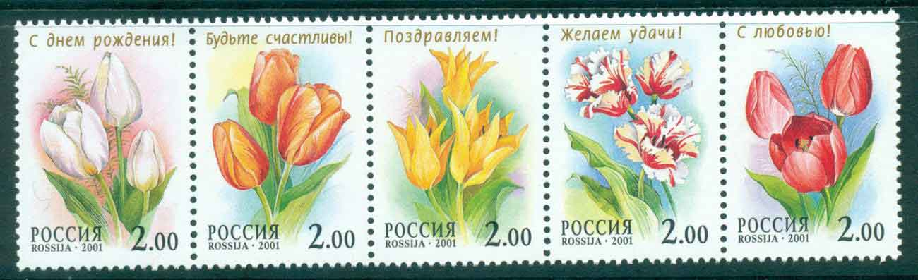 Russia 2001 Tulips Str 5 MUH lot45820