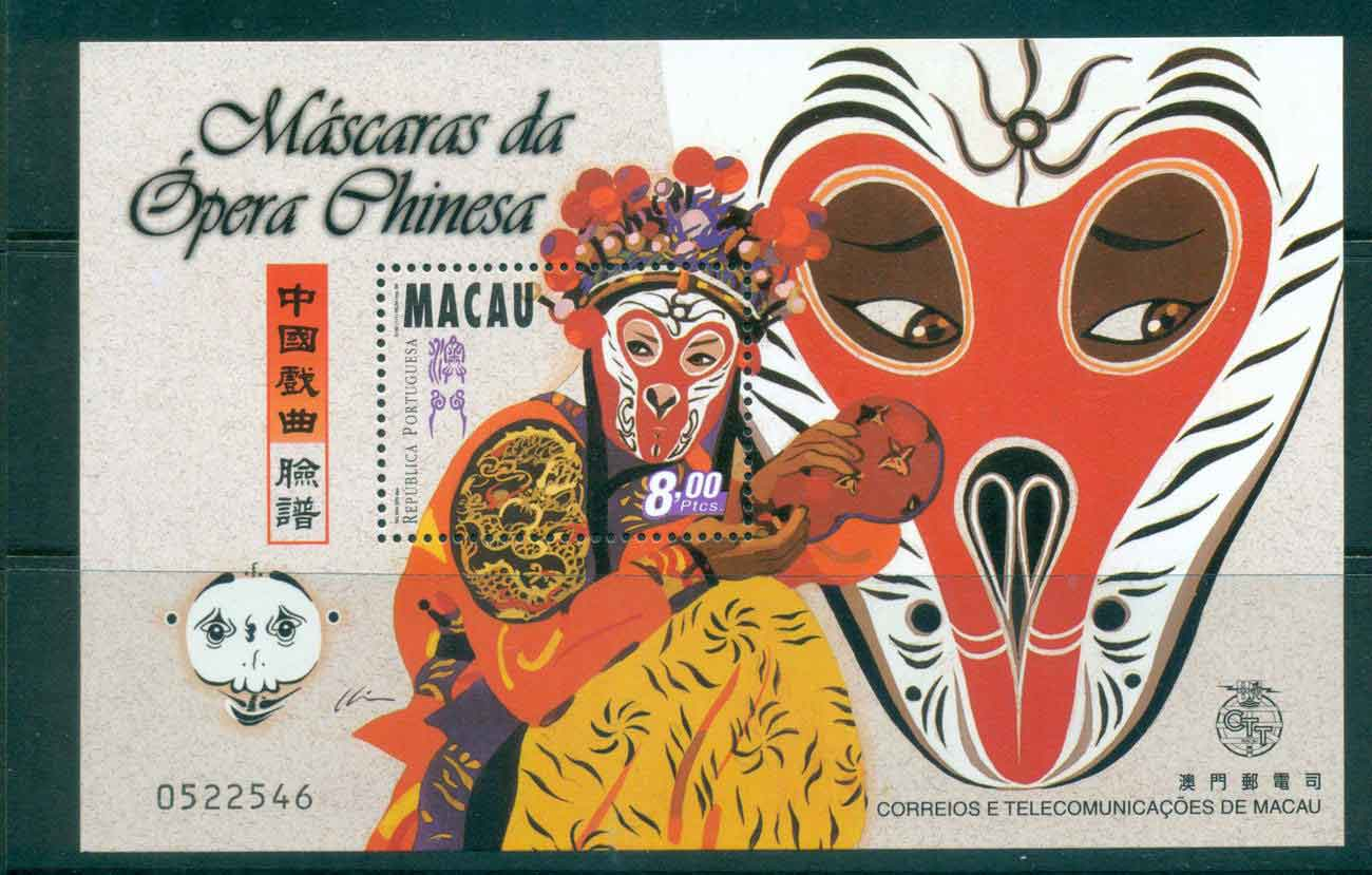 Macao 1998 Masks MS Lot46152