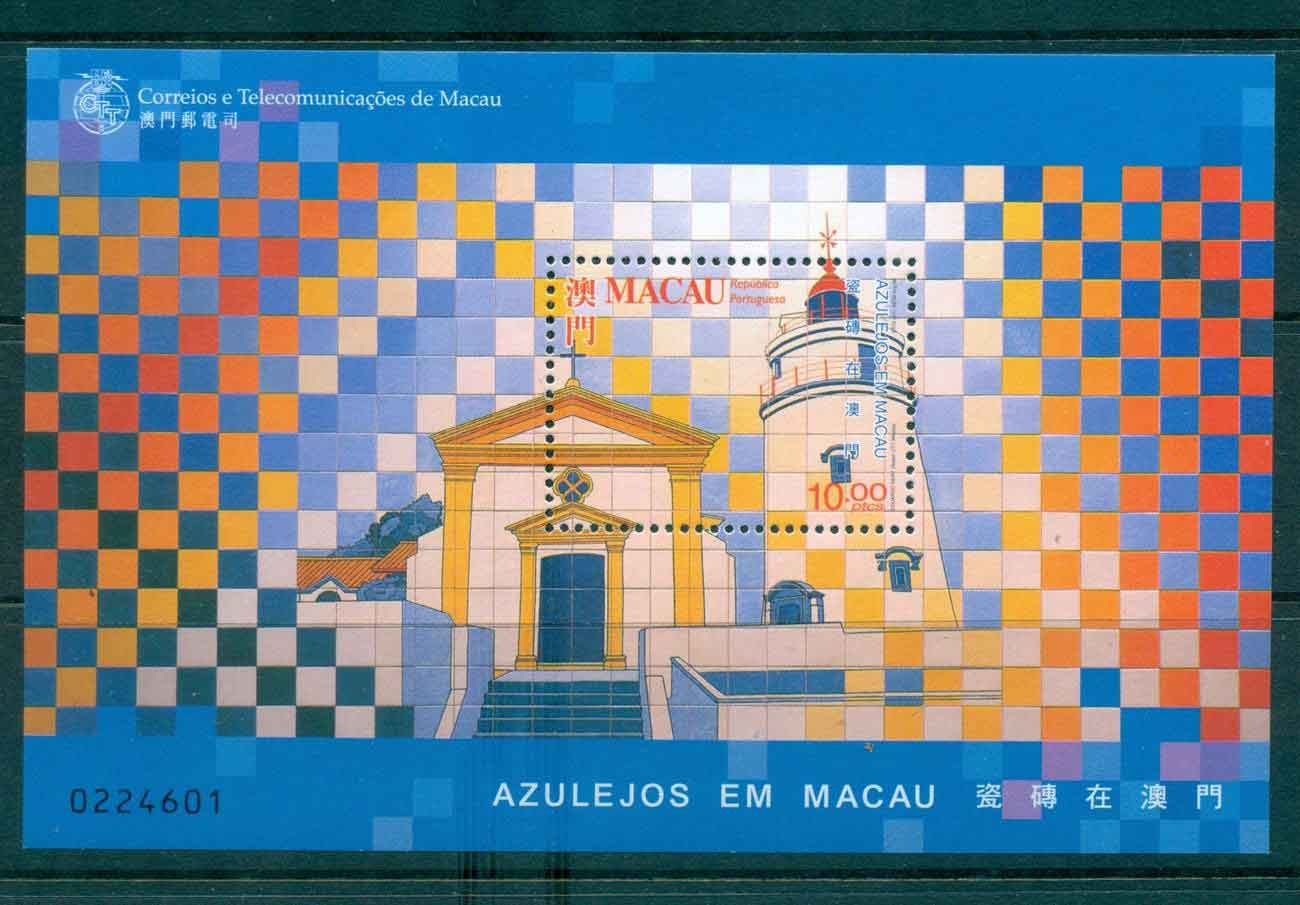 Macao 1998 Lighthouse MS Lot46155