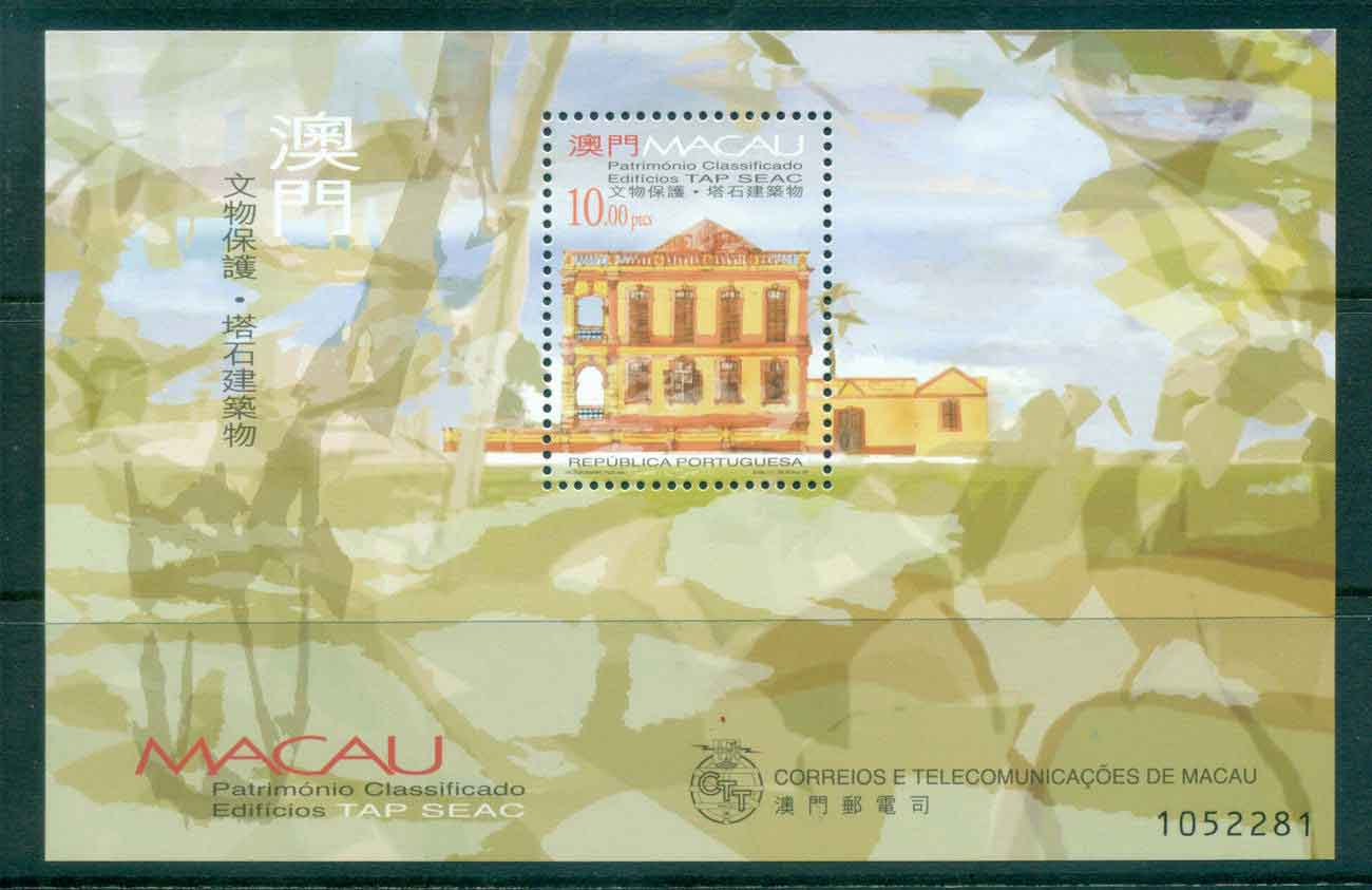 Macao 1999 TAP SEAC Building MS Lot46160