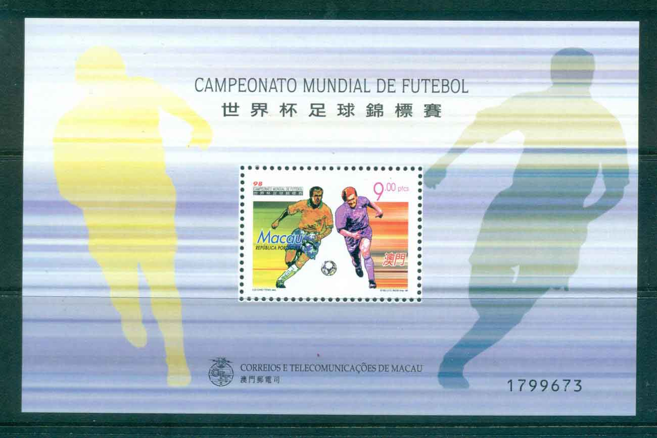 Macao 1998 World Cup Soccer MS Lot46162