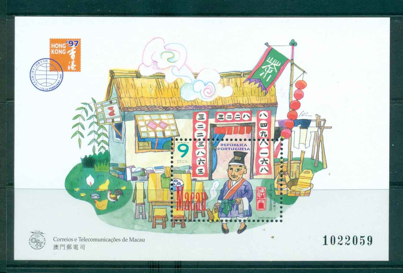 Macao 1996 HK '97 Stamp Ex. MS Lot46163