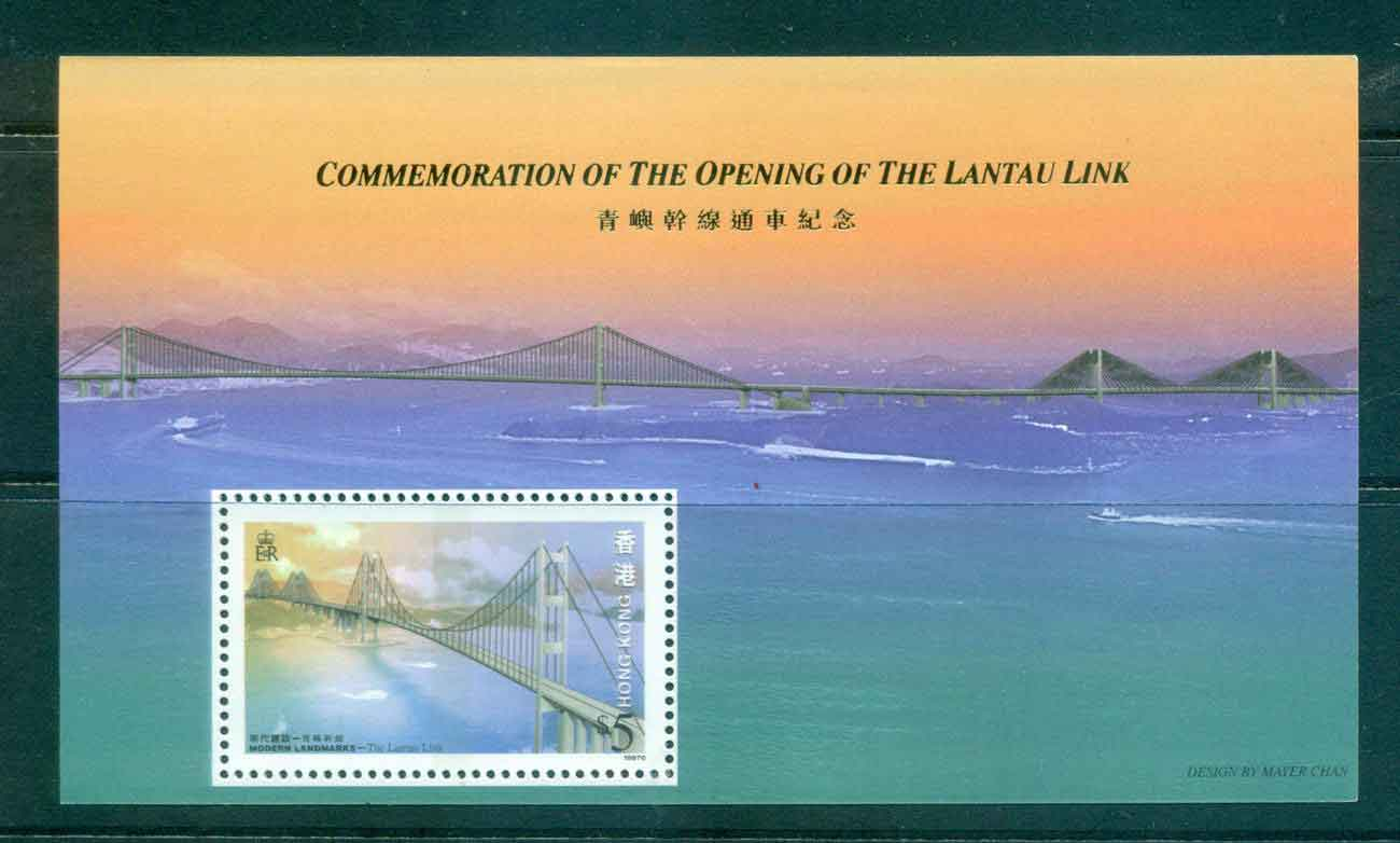 Hong Kong 1997 Opening of Lantau Bridge MS MUH Lot46201