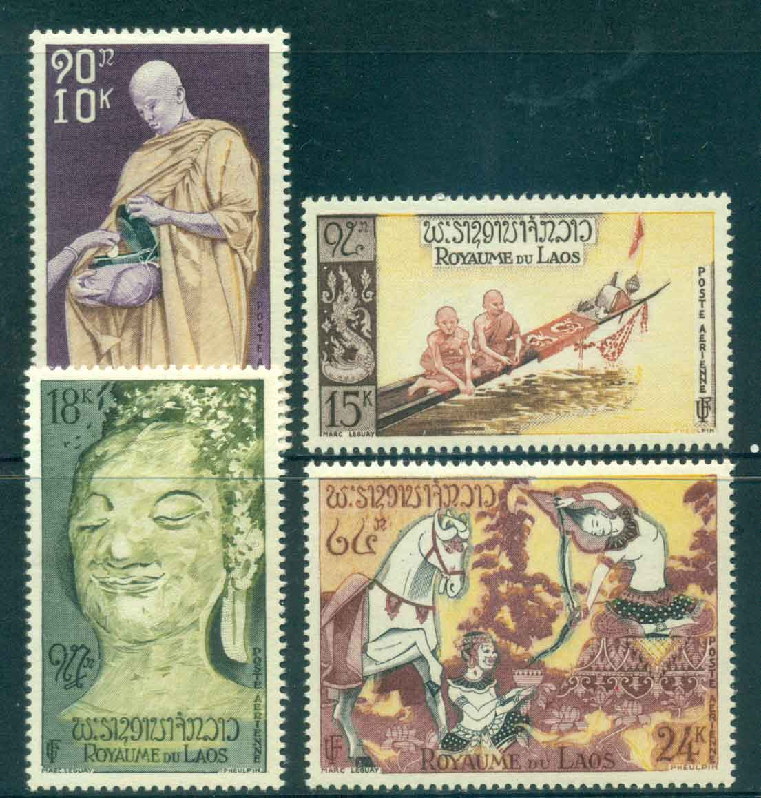 Laos 1957 Monk, Buddha, Temple MUH Lot46247