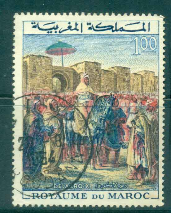 Morocco 1964 King Hassan II Coronation FU Lot46255