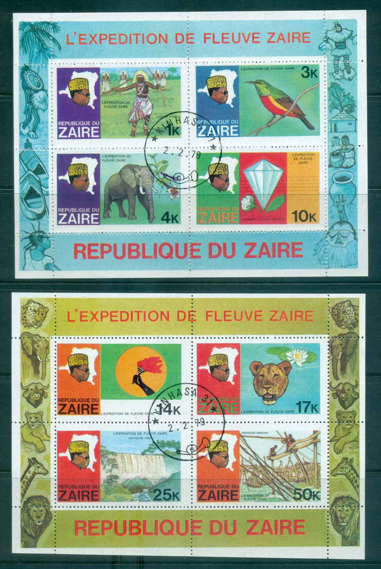 Zaire 1979 Congo River Expedition 2x MS CTO Lot46298