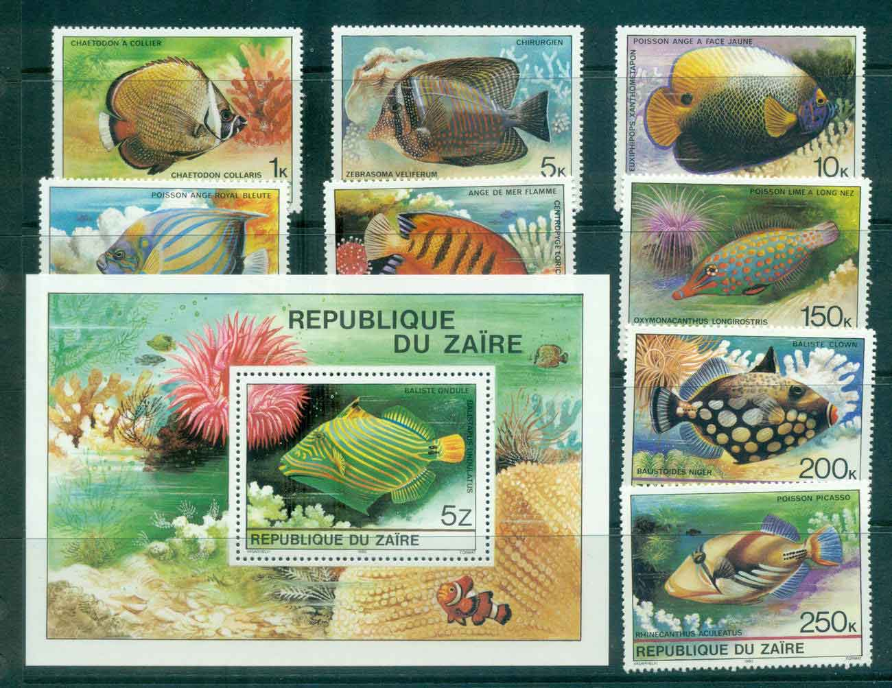 Zaire 1980 Fish + MS MUH Lot46300