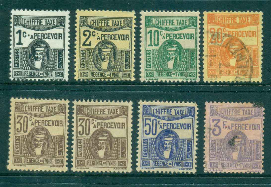 Tunisia 1922-29 Assorted Postage Dues MH/FU Lot46414