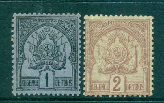 Tunisia 1888 1c, 2c Coat of Arms MH Lot46468