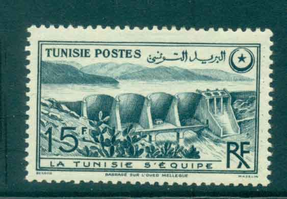 Tunisia 1949 Dam on the Oued Mellegue MLH Lot46477