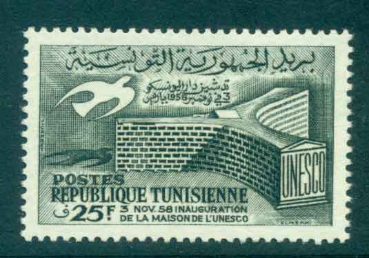 Tunisia 1958 UNESCO MUH Lot46498