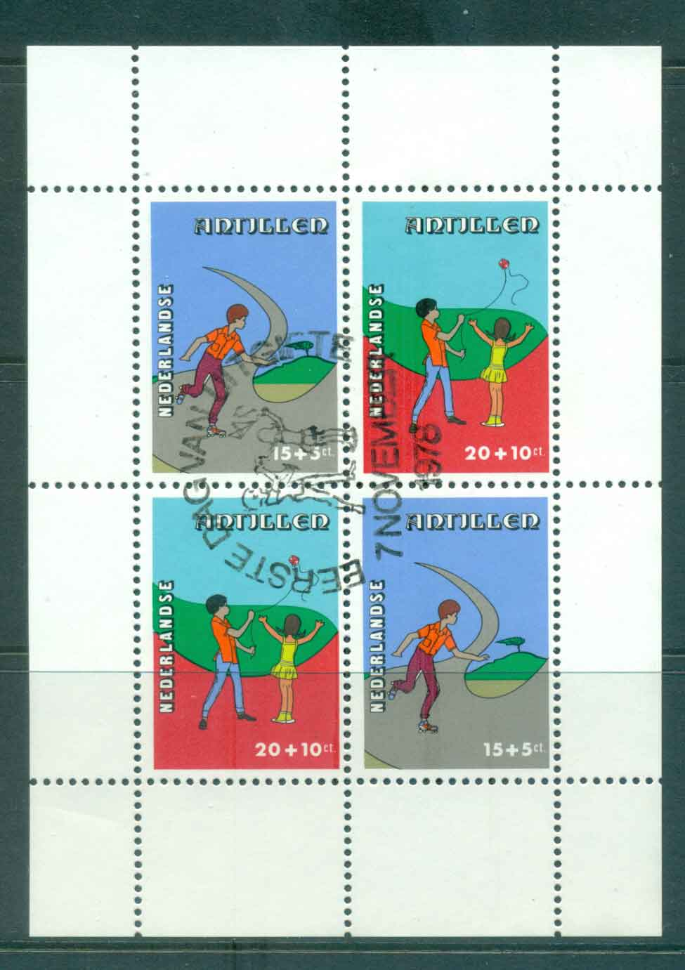 Netherlands Antilles 1978 Child Welfare Childrens Activities MS FU Lot47120