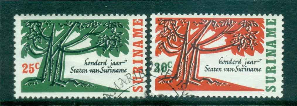 Surinam 1966 Parliament Centenary FU Lot47197