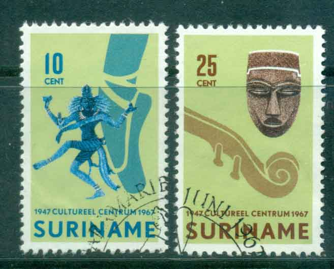 Surinam 1967 Cultural Center Foundation FU Lot47201